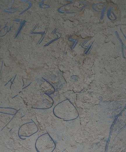 May 21st 2008 blog